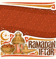 poster for ramadan iftar vector image