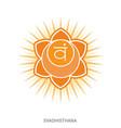 svadhisthana chakra yoga ayurveda reiki vector image vector image