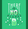 there is no planet b quote for environment help vector image