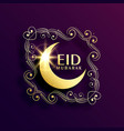 creative eil mubarak greeting with floral vector image vector image