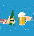 hands holding beer glass and beer bottle vector image vector image