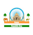 happy republic day of india taj mahal vector image vector image