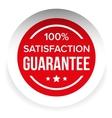 satisfaction guaranteed label vector image vector image