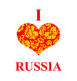 I love Russia Symbol of heart of traditional folk vector image vector image