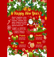 new year winter holidays greeting card vector image vector image