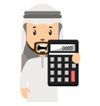 arab holding calculator on white background vector image vector image