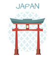 japan advertisement banner with traditional arch vector image vector image