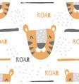 nursery tiger pattern vector image vector image