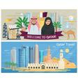 Qatar Banner Set vector image vector image