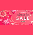 just now sale banner for valentines day discounts vector image vector image