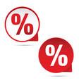 percent sign label sale vector image