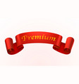 ribbon of red color with an inscription premium vector image vector image