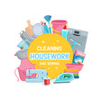 cleaning and sewing tools frame housework vector image