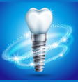 dental implant icon vector image vector image