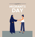 migrants day card of mix cultures friends together vector image vector image