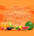 text happy thanksgiving day vector image vector image