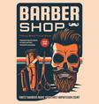 barber shop vintage poster hipster skull vector image vector image