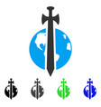 earth military protection flat icon vector image vector image