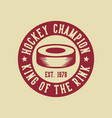 logo design hockey champion king rink vector image vector image