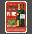 winemaking red brut wine bottle in vault cellar vector image
