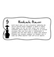 hookah silhouette with pipe as rectangle frame vector image