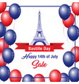 happy bastille day celebration banner vector image vector image