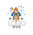 space logo space mission and exploration label vector image vector image
