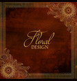 floral ornamental design with watercolor texture vector image vector image