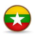 Myanmar Seal vector image vector image