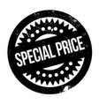special price rubber stamp vector image