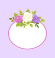 decorative frame for photo or text spring flower vector image vector image
