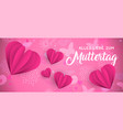 mothers day paper art web banner in german vector image