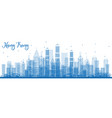outline hong kong china skyline with blue vector image vector image