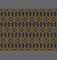 seamless abstract wave pattern background vector image vector image