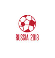 world cup in russia 2018 with ball vector image