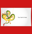 chinese new year 2012 vector image vector image