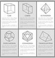 cube cuboid octahedron dodecahedron icosahedron vector image vector image