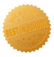gold best in school award stamp vector image