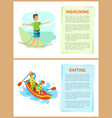 highlining and rafting hobin summer posters vector image