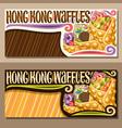 banners for hong kong waffles vector image vector image