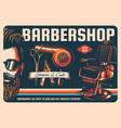 barber shop haircut beard or mustache shave salon vector image vector image