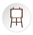 easel for painter icon flat style vector image vector image