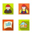 engineer-constructor construction worker site vector image