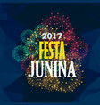 festa junina background with fireworks vector image vector image