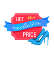 hot exclusive price shoes vector image vector image
