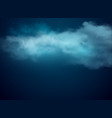 night sky background with realistic stars clouds vector image