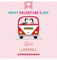 Romantic card27 vector image vector image