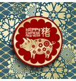chinese new year pig and flower pattern ornament vector image