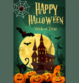 halloween horror house and pumpkin greeting card vector image vector image