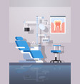 professional dentist chair and tools dental roomr vector image vector image